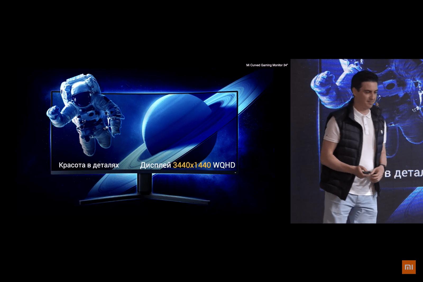 Xiaomi привезла в Россию игровой монитор Mi Curved Gaming Monitor (image 43)