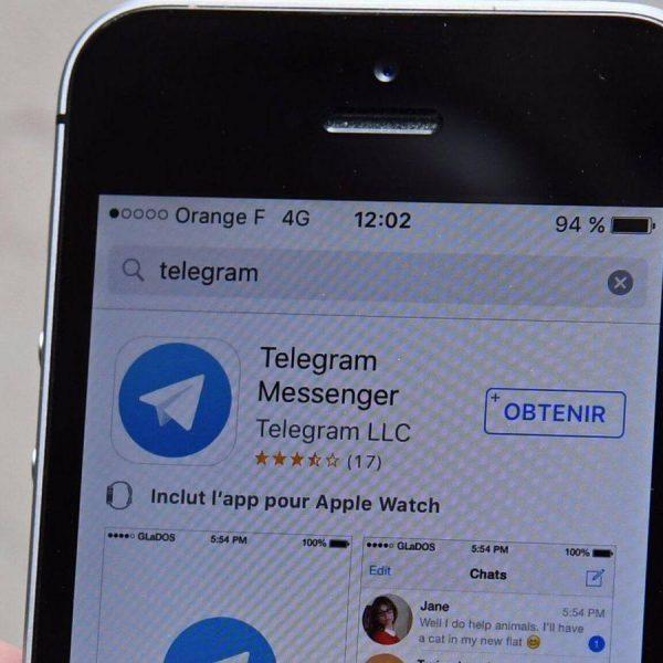 В Telegram появились видеозвонки и анимированные портреты (la fi telegram iran 20170313 1)