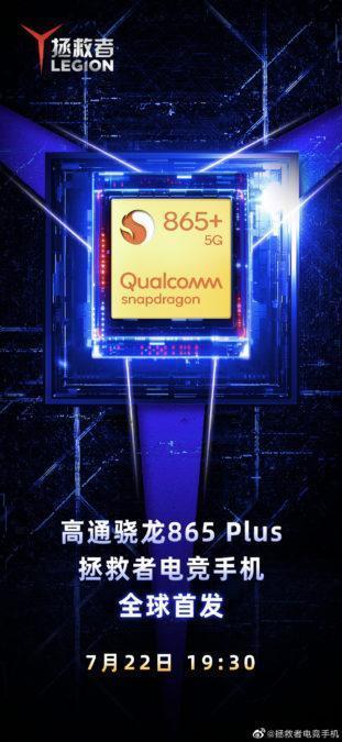 Lenovo Legion объявила дату запуска конкурента ASUS ROG Phone 3 (lenovo legion gaming phone launch 311x675 1)