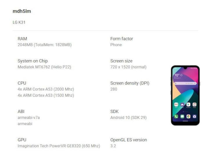 LG готовит бюджетный смартфон LG K31 (lg1 1)