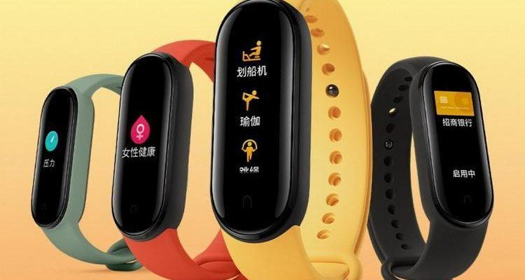 Xiaomi представила глобальную версию браслета Mi Band 5 (miband5main1)