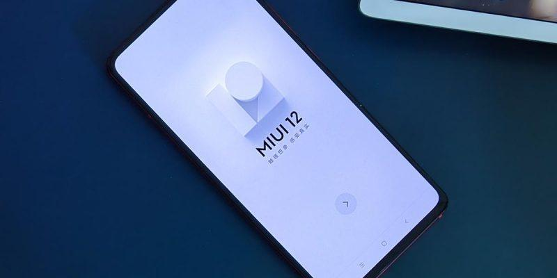 Xiaomi работает над режимом чтения в MIUI 12 (miui 12 featured large large)
