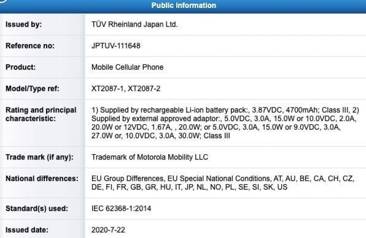 Moto G9 Plus с аккумулятором 4700 мАч прошёл сертификацию TUV Rheinland (moto g9 2)