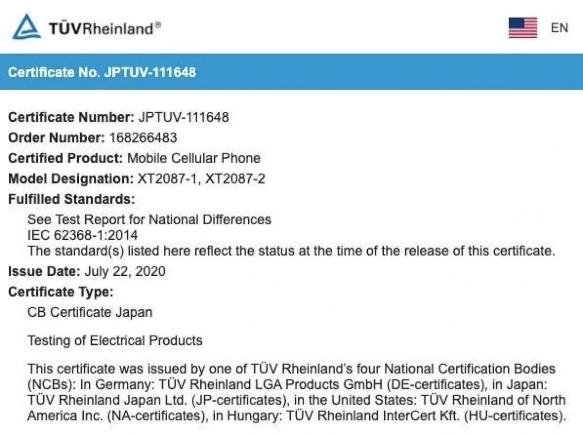 Moto G9 Plus с аккумулятором 4700 мАч прошёл сертификацию TUV Rheinland (moto g9)