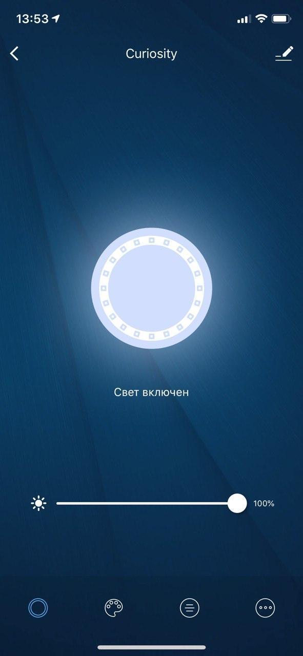 Умный свет. Обзор лампочек ELARI (photo 2020 07 22 13 55 28)