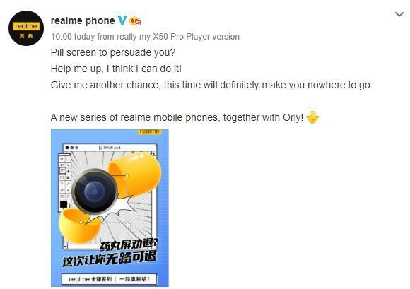 Realme готовится показать новую линейку смартфонов (realme new phone teaser)