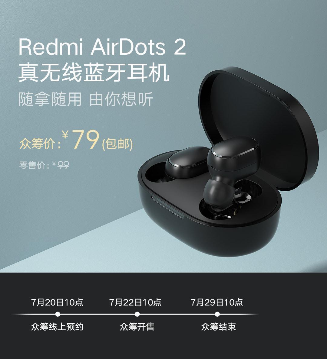 Redmi представила беспроводные наушники за 11 долларов (redmi airdots 2)