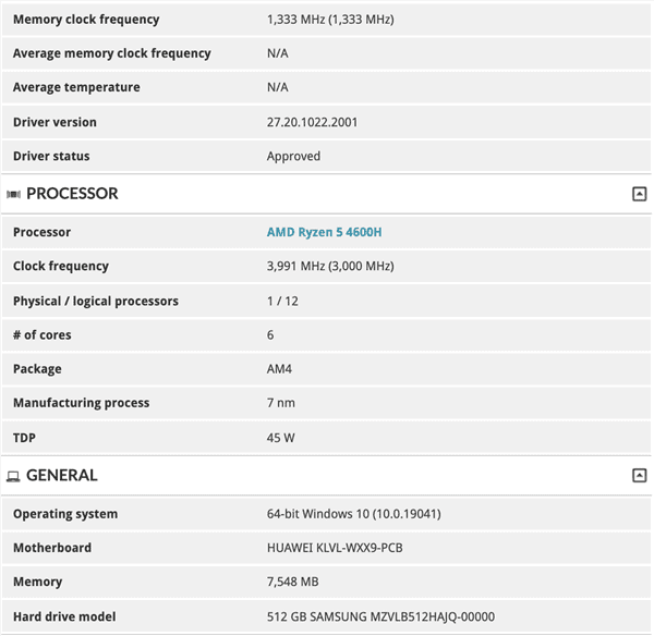 В сеть утекли основные характеристики Honor MagicBook Pro Ryzen Edition (s 40ba899afe714e53add881e5b3e821b1)