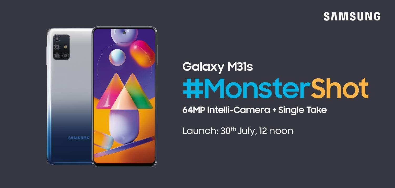 Samsung Galaxy M31s с аккумулятором на 6000 мАч выйдет 30 июля (samsung galaxy m31s amazon india microsite)