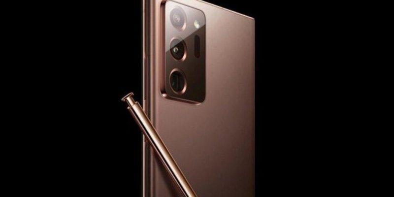 GIF-картинка демонстрирует Galaxy Note20 Ultra во всей красе (samsung galaxy note 20 ultra 3 large)