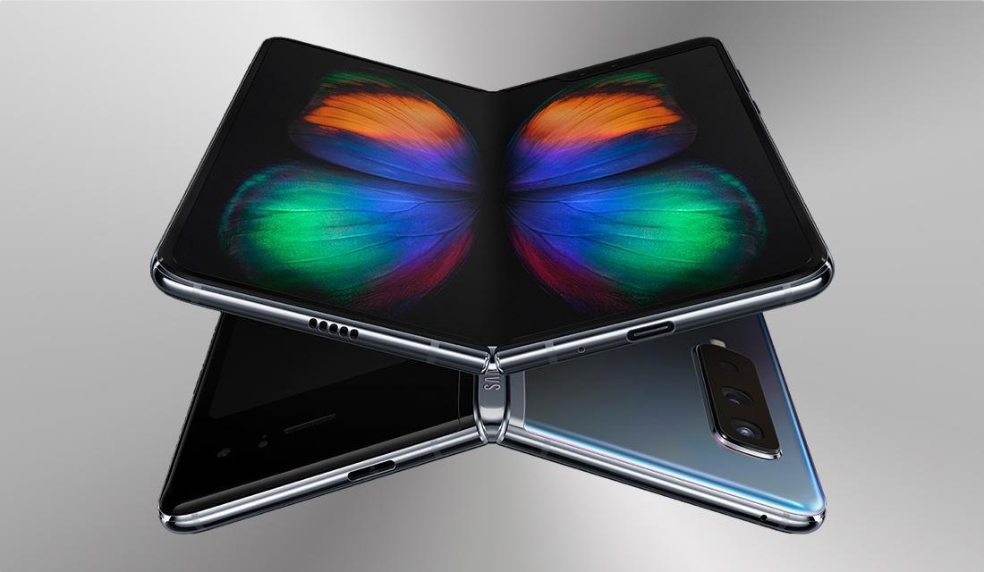 В сеть слили спецификации Samsung Galaxy Z Fold 2 ()
