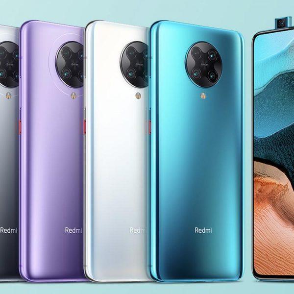 Завтра выйдет новая расцветка Redmi K30 Pro (screen shot 2020 03 24 at 16.48.37.0.png large)