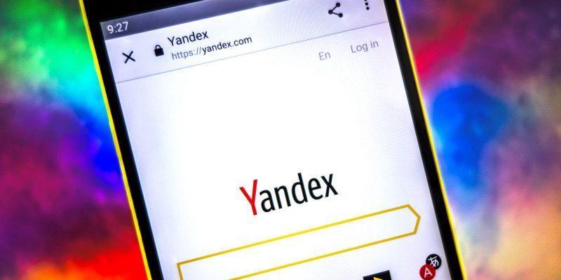 Яндекс.Мессенджер совместят с Яндекс.Дзен (shutterstock 1354249376)