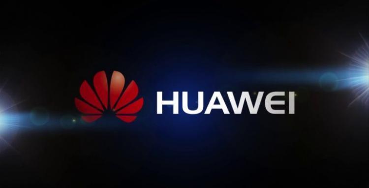 Смартфон Huawei Maimang 9 выйдет 27 июля. Вот как он будет выглядеть (sm.huawei logo vector symbol free download)