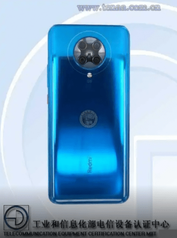 Xiaomi готовит ещё один среднебюджетный флагман Redmi K30 Ultra ()