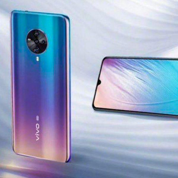Vivo S7 получит ультратонкий дизайн (vivo s6 5g streaming mystery 03 747x420 1 1 1280x720 1)