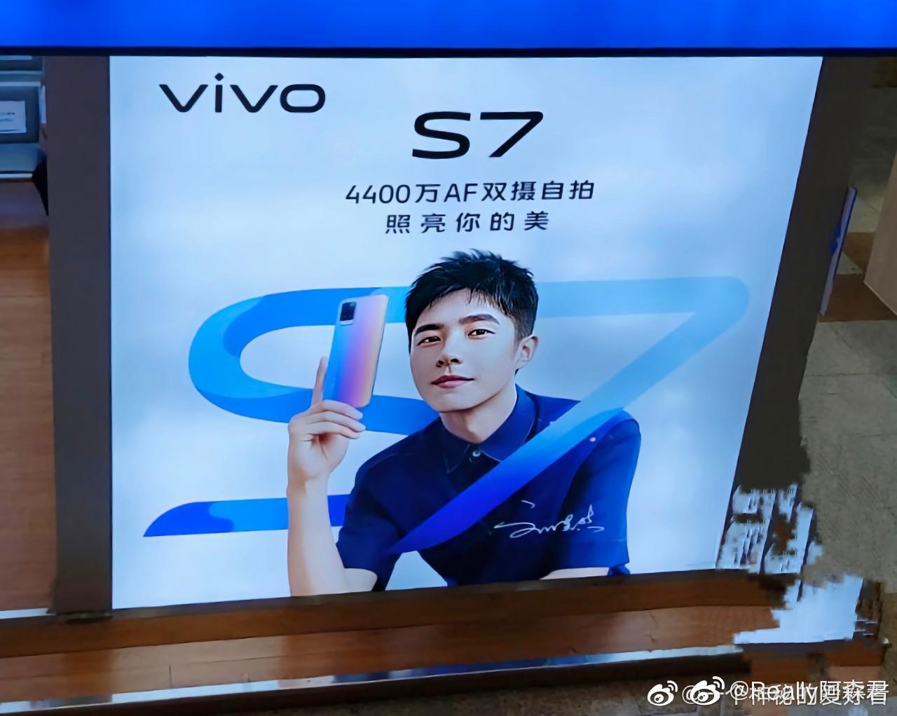 Рассекречена дата запуска и дизайн смартфона Vivo S7 5G (vivo s7 5g design leak 1)