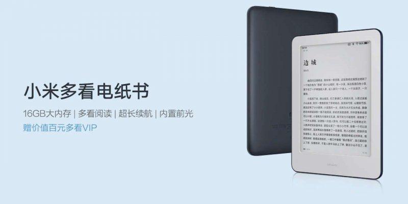 Электронная книга Xiaomi MI Ebook Reader прошла сертификацию Bluetooth SIG (xiaomi ebook reader 0)