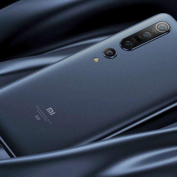 Генеральный директор Xiaomi раскрыл технические характеристики грядущего смартфона Mi 10 Pro Plus (xiaomi mi 10 pro)