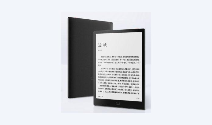 Xiaomi выпустила электронную книгу Moaan inkPad X за 242 доллара (xiaomi moaan inkpad x ebook reader 696x413 1)