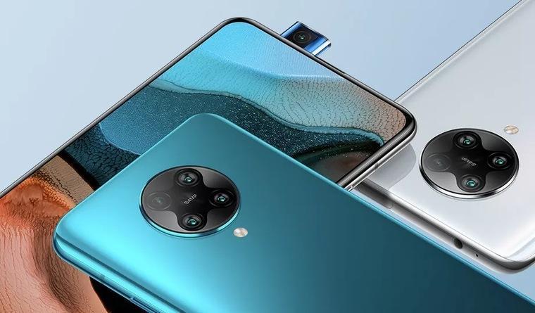 Redmi выпустит смартфон Redmi K30 Ultra, на базе Dimensity 1000 Plus (zagadochnyj redmi k30 ultra na chipsete mediatek gotovitsa k relizu picture3 0)