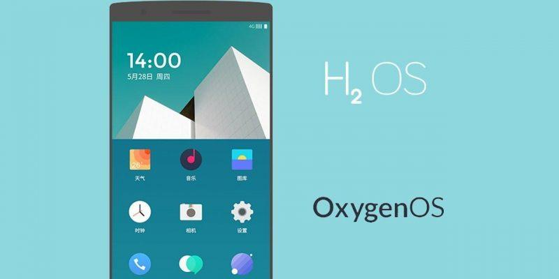 OnePlus HydrogenOS 11 дебютирует 10 августа (132475 o)