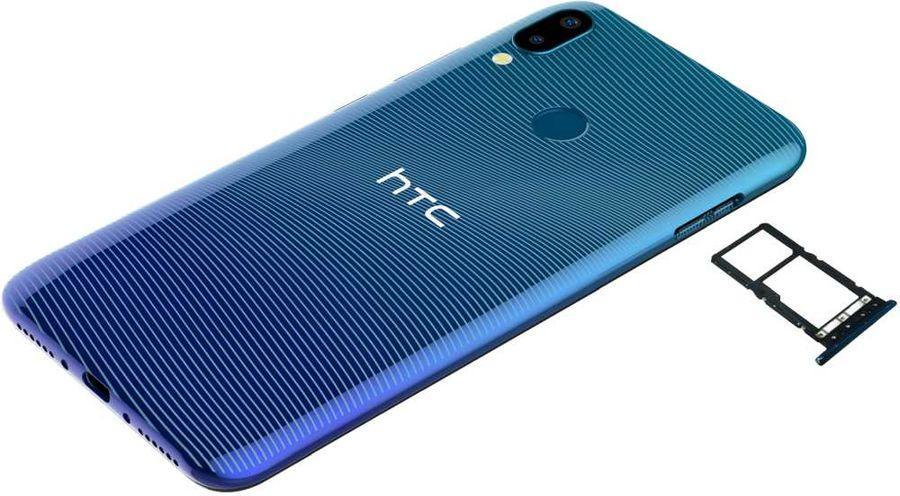 HTC представила бюджетный смартфон HTC Wildfire E2 за 8 760 рублей (1401432 v07 b)