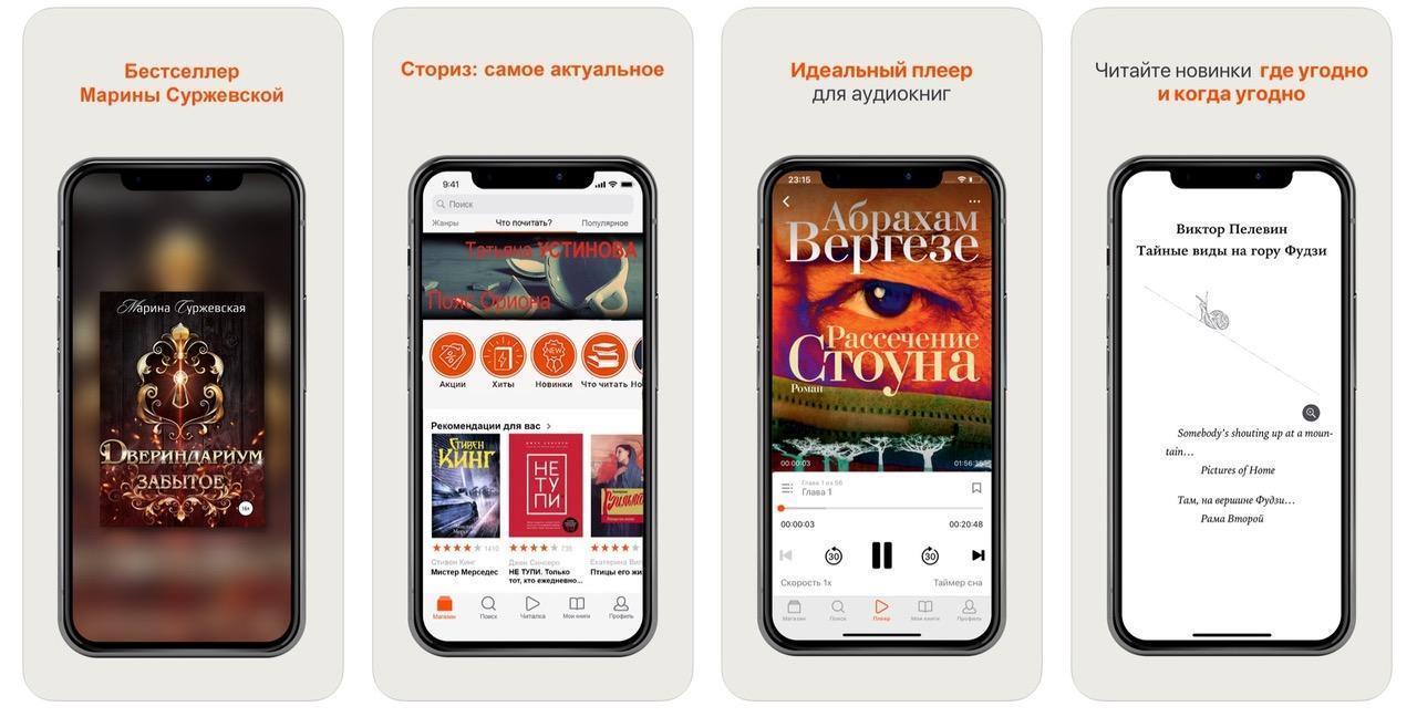 22 приложения для iPhone, iPad и Mac к началу учебного года 2020 (17)