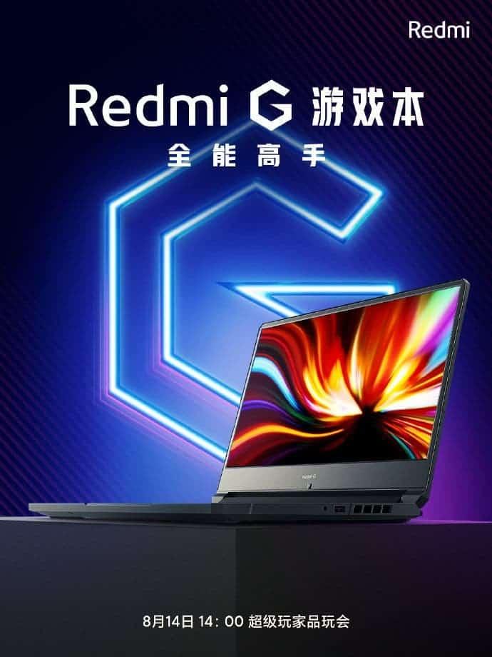 Игровой ноутбук Redmi G поступит в продажу 14 августа (20200812 112814 747)