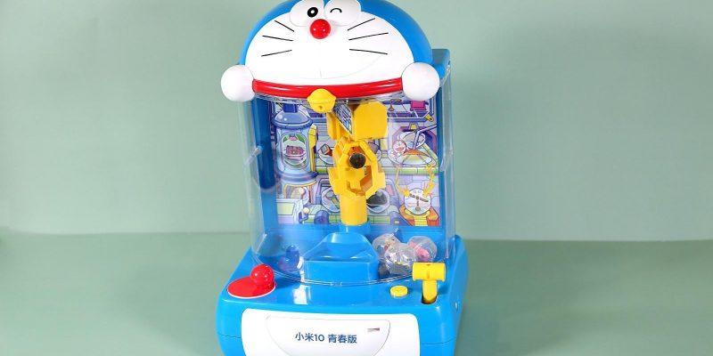 Xiaomi выпустит смартфон Mi 10 Youth Doraemon Edition в честь 50-летия робота-кота (352d0ea2b645409b89d11d7eb559f32e large)