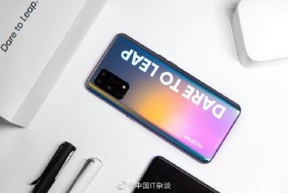 Realme готовит смартфон X7 Pro Player на базе Snapdragon 860 (3f6694a2ly1gi1ryu8qhyj20m70etdge)