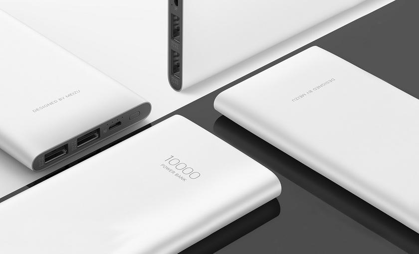 Meizu представила внешний аккумулятор Meizu Supercharged USB-C за 24 доллара (b4f85521a3ae26a76948fd1d292b4384)