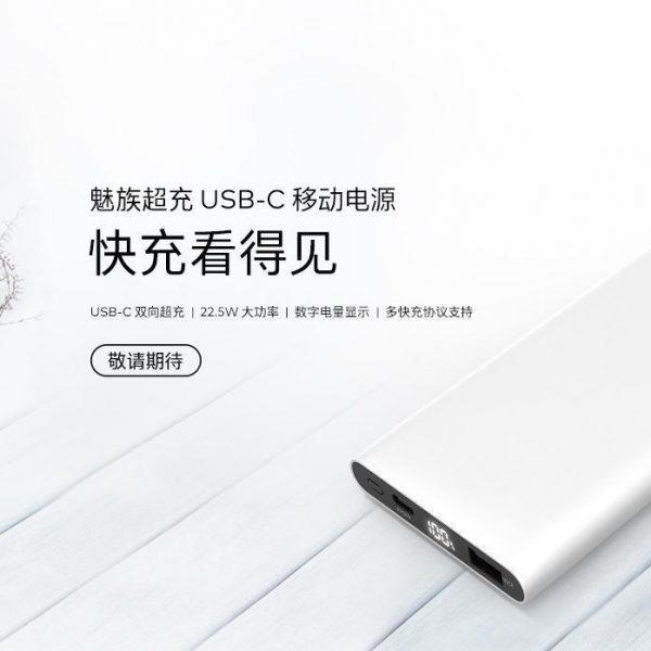 Meizu представила внешний аккумулятор Meizu Supercharged USB-C за 24 доллара (cgbj0f649xuadresaaswhfidqt0556 1)