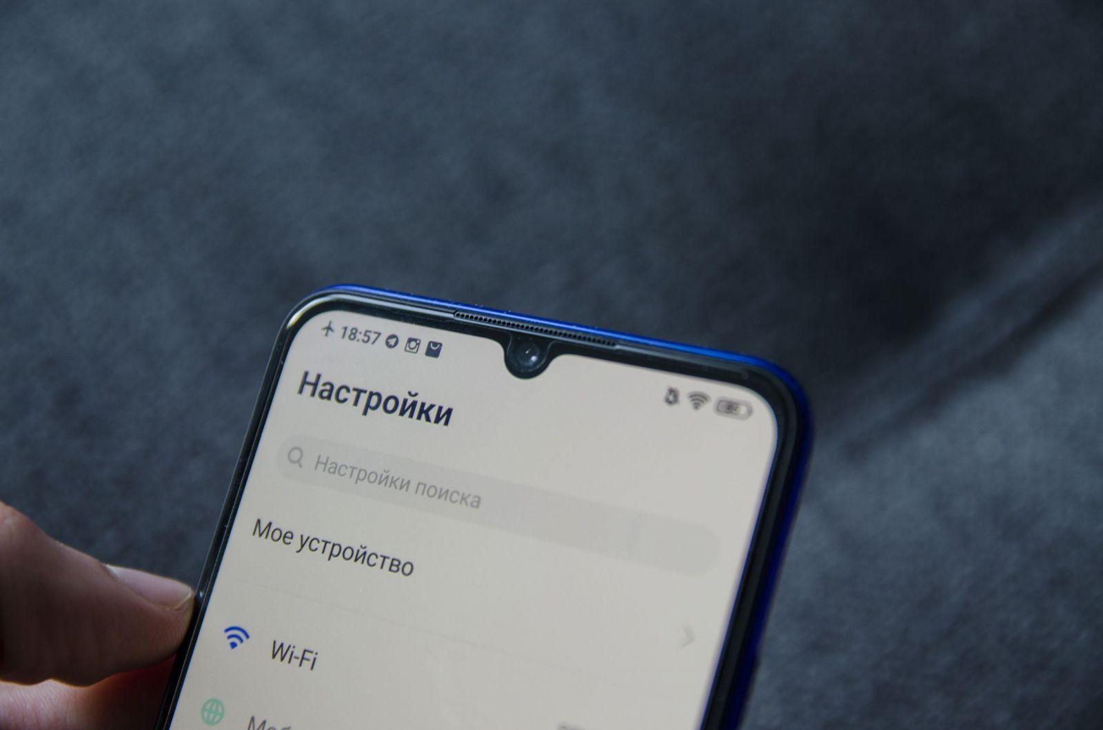 Обзор Vivo V17: хороший смартфон (edit 9 scaled)