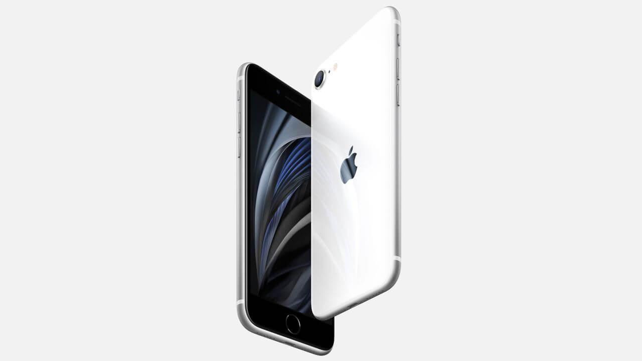 Новый iPhone SE (2020) теперь производится в Индии (fb4c5a6aa2becd0bc2fdd60690738891)