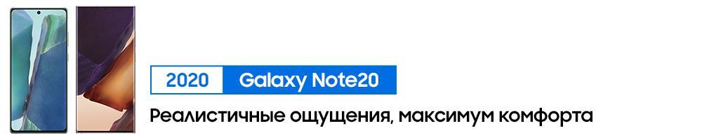 История инноваций S Pen с 2011 года (galaxynote series spen 2020 more convenience)