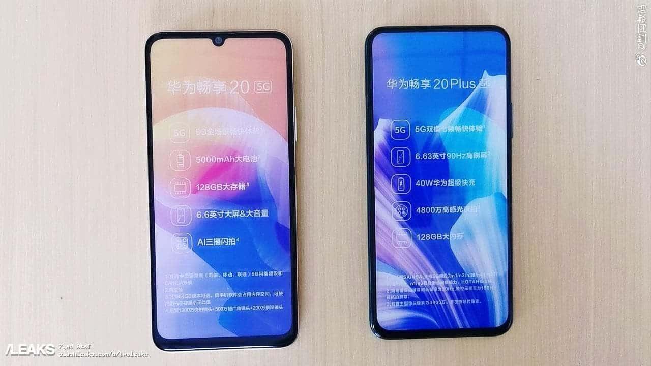 В сеть утекли характеристики и дизайн Huawei Enjoy 20 и 20 Plus (huawei enjoy 20 plus 3)