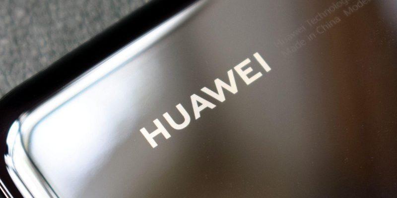 Huawei Enjoy 20 дебютирует 3 сентября (huawei logo p40 pro)