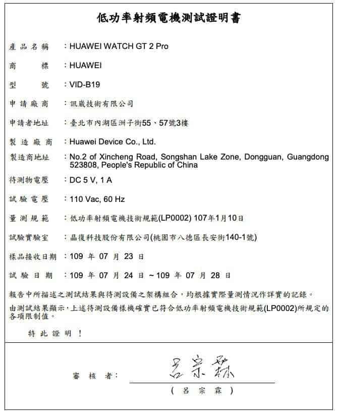 Huawei готовится к запуску новый умных часов Watch GT 2 Pro (huawei watch gt 2 pro vid b19 ncc)