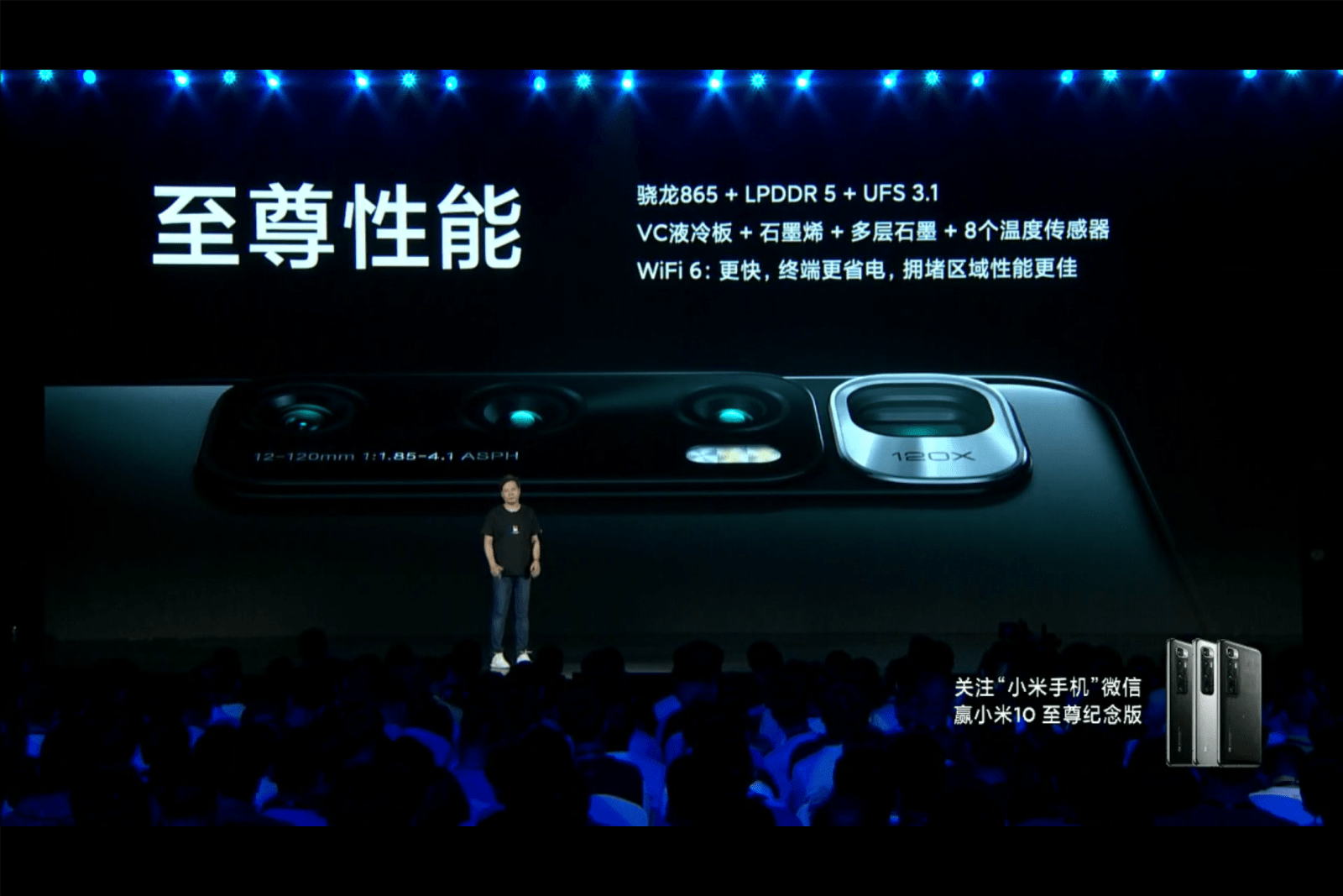 Xiaomi официально представила суперфлагман Xiaomi Mi 10 Ultra (image 33)
