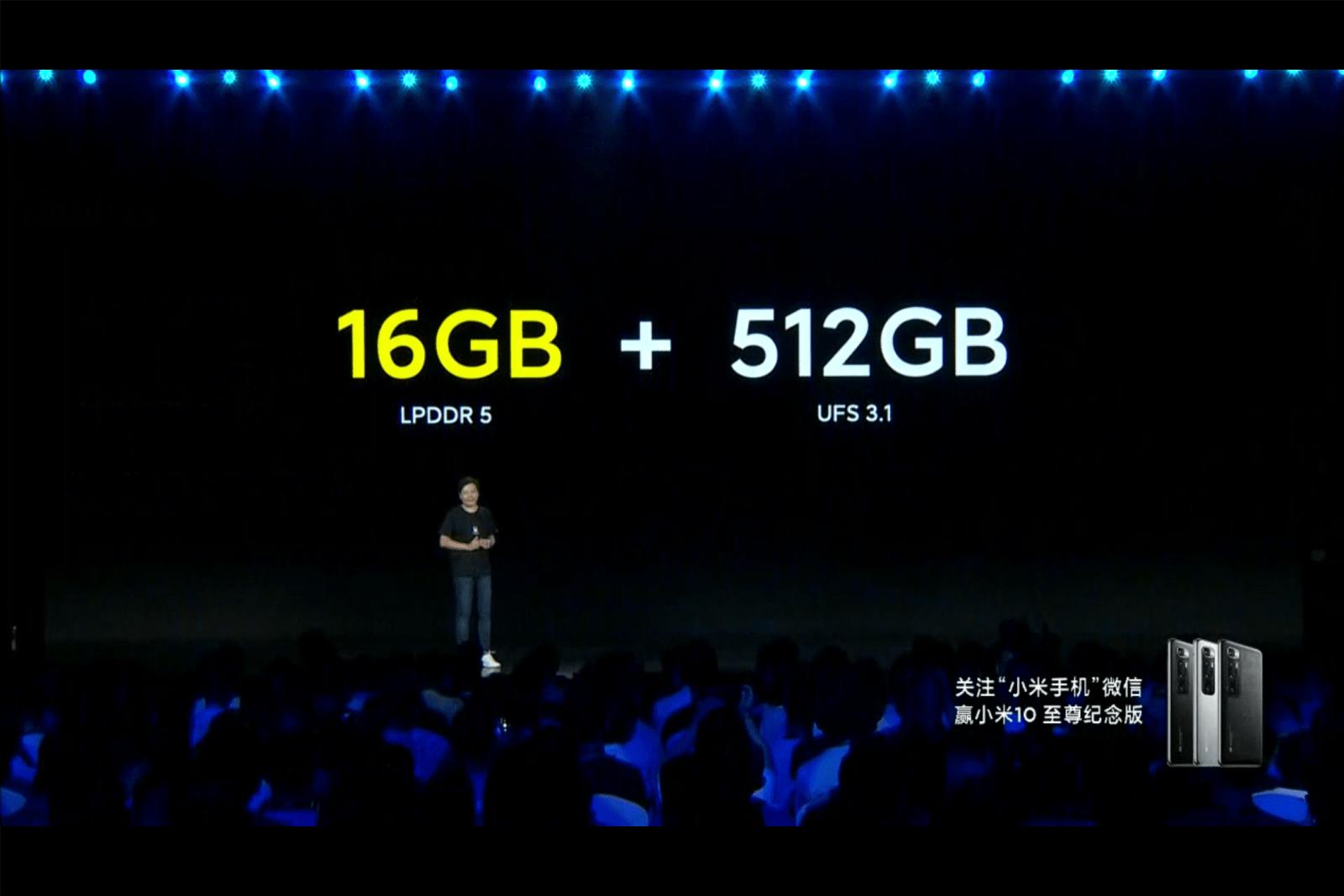 Xiaomi официально представила суперфлагман Xiaomi Mi 10 Ultra (image 34)