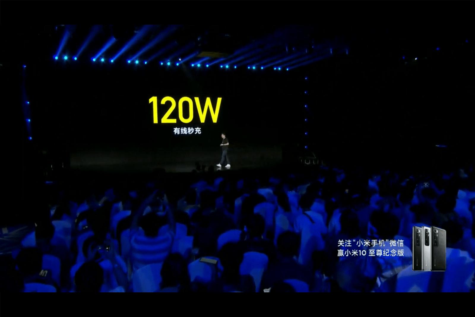 Xiaomi официально представила суперфлагман Xiaomi Mi 10 Ultra (image 35)