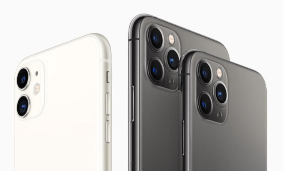 С выпуском iPhone 12 Apple может прекратить производство iPhone 11 Pro и XR (iphone 11 iphone 11 pro and iphone 11 pro)