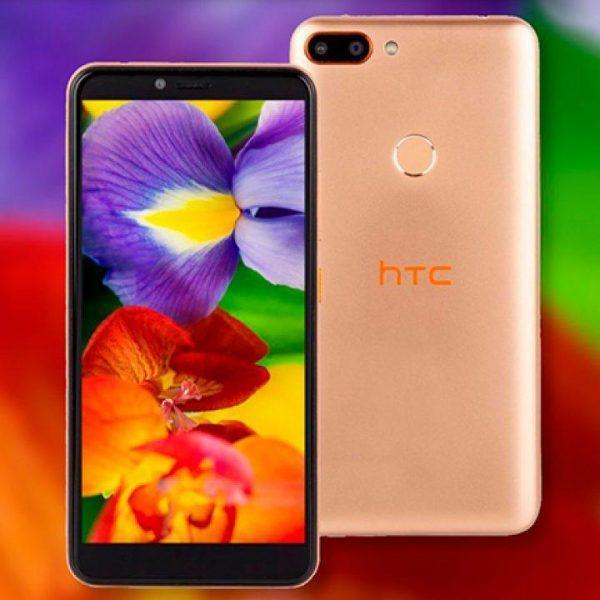 HTC представила бюджетный смартфон HTC Wildfire E2 за 8 760 рублей (klrgdijjfnpz 1280x720 1)
