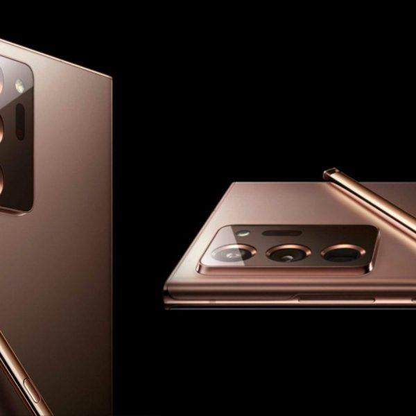 Прямая трансляция презентации Samsung Galaxy Unpacked 2020 на русском языке 5 августа (mystic bronze note 20 ultra leak 1 scaled 1)
