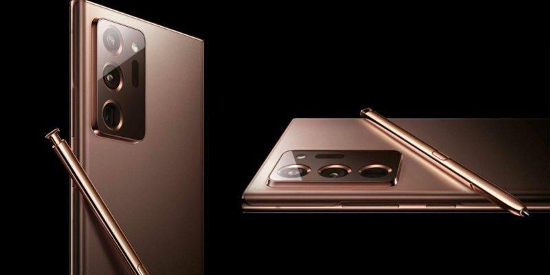 Прямая трансляция презентации Samsung Galaxy Unpacked 2020 на русском языке 5 августа (mystic bronze note 20 ultra leak 1 scaled 1)