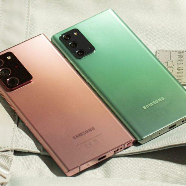 Samsung Galaxy S21 + получит батарею ёмкостью 4600 мАч (note 20 ultra2 1280x720 1)
