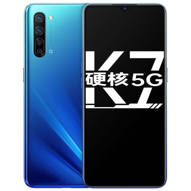 OPPO представила смартфон OPPO K7 5G (oppo k7 blue 768x768 1)