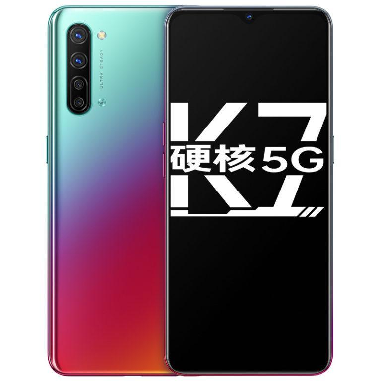 OPPO представила смартфон OPPO K7 5G (oppo k7 red 768x768 1)