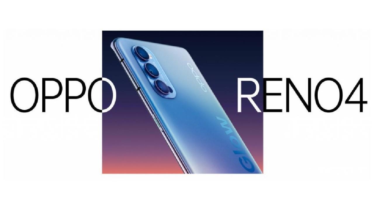OPPO добавит в линейку Reno4 ещё два смартфона (oppo reno4)